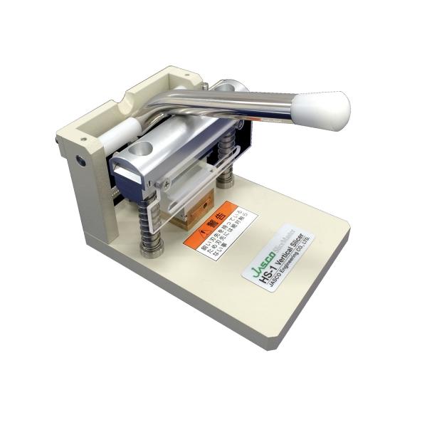 HS-1, Vertical Slicer, Slice Master