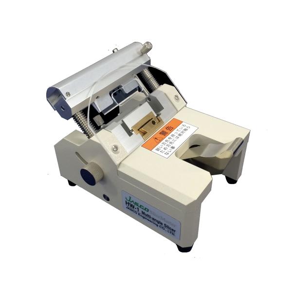 SliceMaster HW-1 Multi-Angle Slicer